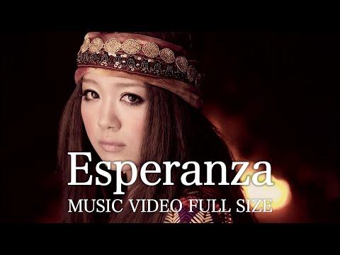 西野カナ『Esperanza』 FULL-サブスク全曲解禁記念