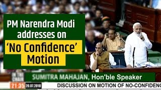 No Confidence Motion: PM Modi's full speech in Parliament..