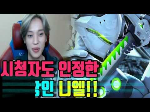 K-Pop Idols Who are Famous Hardcore Gamers