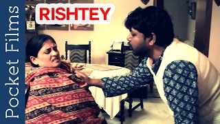 Touching Short Film - Rishtey (Relations) | Pocket Films