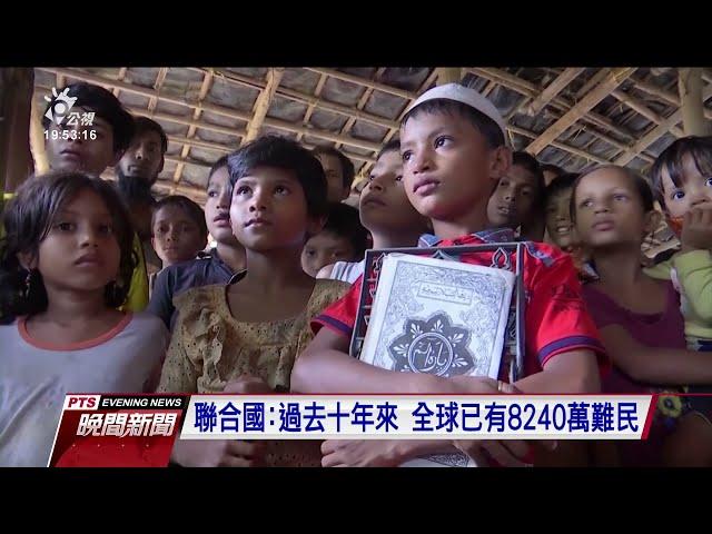 疫情加上緬甸政變 羅興亞難民:看不到未來