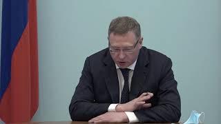Губернатор Омской области принял участие в онлайн совещании по вопросам подготовки регионов СФО к зиме