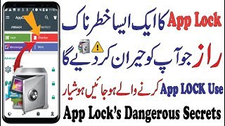 App Lock Dangerous Top Secrets Hidden Feature Settings - Does App Lock keep your privacy secure?