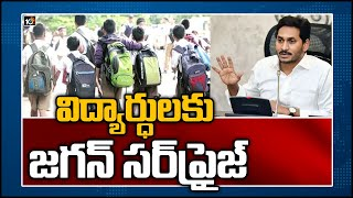 Reopening of schools in AP on Sept. 5: CM Jagan..