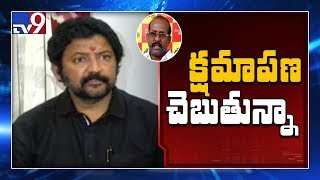 Vallabhaneni Vamsi says sorry to Yalamanchili Rajendra Pra..