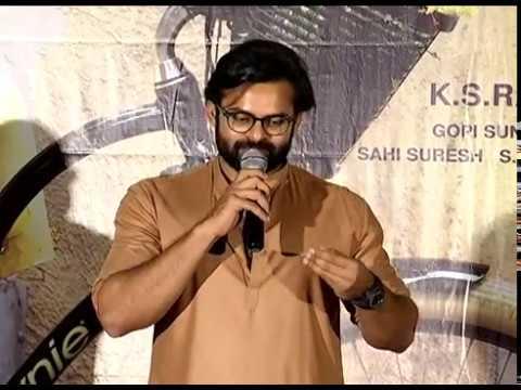 Sai-Dharam-Tej-Speech---Tej-I-Love-You-Trailer-Launch