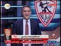 شاهد اول تعليق من مرتضى منصور على أزمة مباراة الأهلى والجونة وتأجيل الدورى