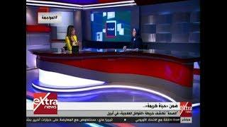 المواجهة   وزارة الصحة تكشف خريطة القوافل العلاجية في أبر ...
