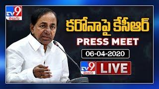 CM KCR LIVE- Telangana Lockdown- Coronavirus updates..