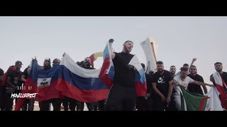 Russkov - Bank [Clip Officiel]