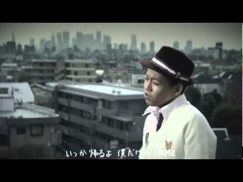 清水 翔太 『HOME』