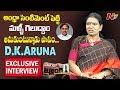 Gadwal MLA DK Aruna Point Blank Interview