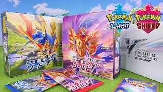 New Pokemon Sword and Shield TCG | Premium Trainer Box