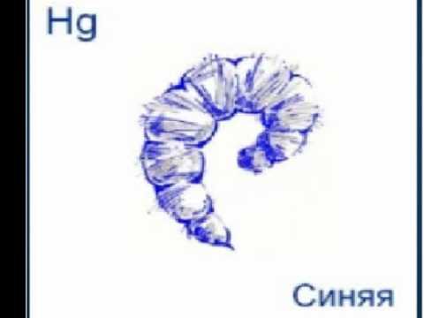 Ртуть - Синяя - 03 - Зима