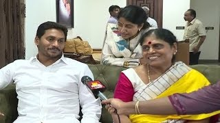 YS Jagan, YS Vijayamma, YS Bharati Face to Face- Watch Exc..