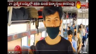Lockdown: 468 Telangana students return home from Andhra P..