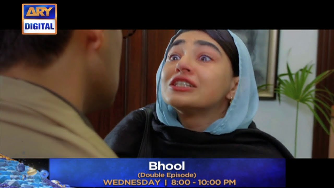 Bhool Double Episode 25 | Promo | ARY Digital Drama