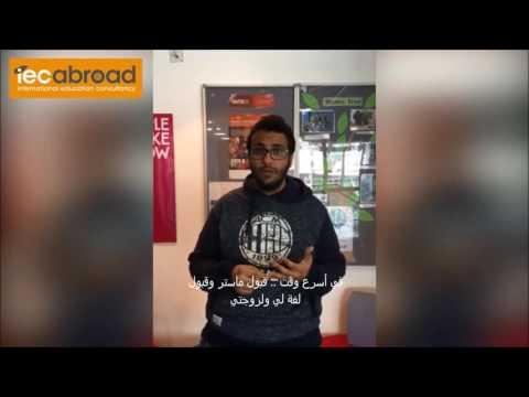 Zahid  - IEC Abroad Testimonial