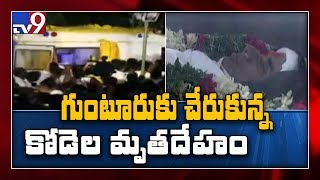 Kodela Siva Prasada Rao body reaches Guntur TDP party offi..