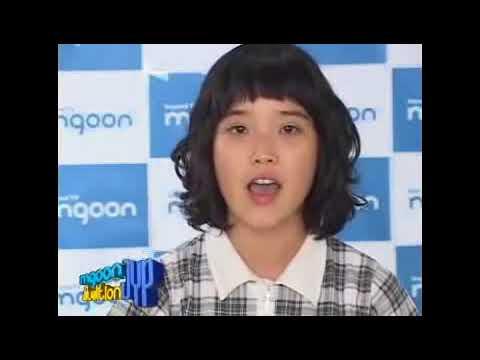 아이유 jyp 오디션 IU jyp audition