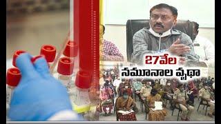 Prakasam: 27,000 samples, COVID testing kits wasted..