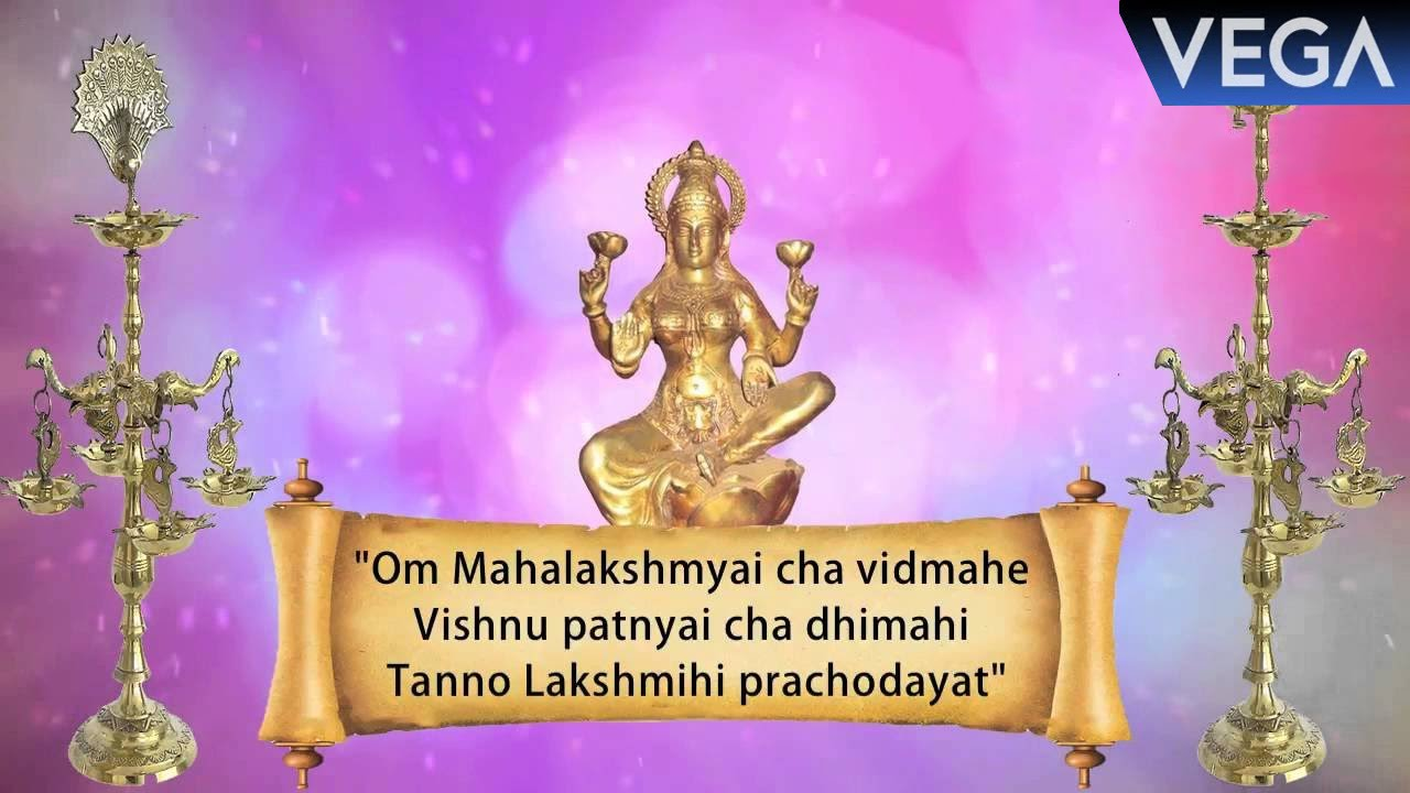 108 Chants Of Mahalakshmi Mantra Mp3 Free Download