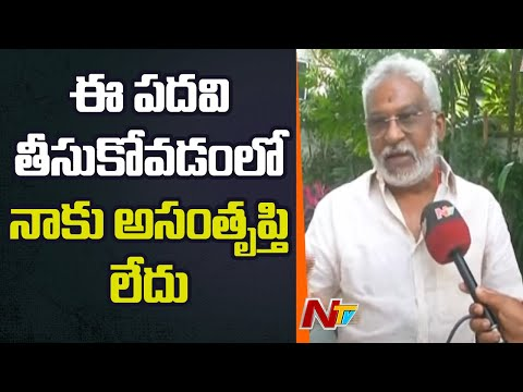 YV Subba Reddy face to face over re-appointment as TTD Chairman