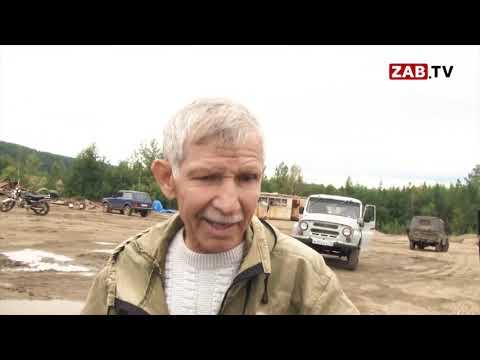Золотодобытчики в село Ильинка Забайкальского края