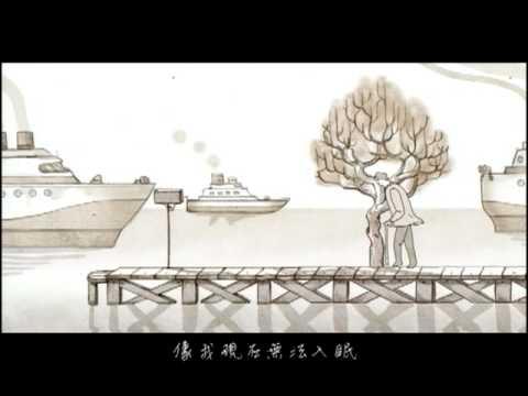 Yen-j嚴爵【沒有你怎麼辦】MV 官方完整高清版