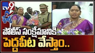 Mekathoti Sucharitha speaks after taking charge as AP Home..