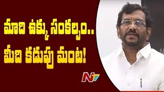 Somireddy Chandramohan Reddy reacts to YSRCP leaders' comm..