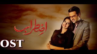 IIzteraab (OST) – Saima Waseem Video HD