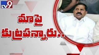 YS Jagan responsible for I-T raids on Putta: CM Ramesh..