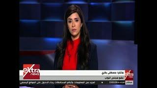 الآن | مصطفي بكري: اتوقع استمرار التصعيد ضد قطر ولن يستمر هذا ...