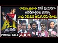 A1 Express Public Talk | A1 Express Movie Review | A1 Response | Sandeep  Kishan | ABN Entertainment