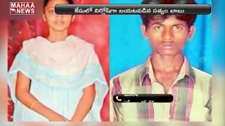 Ayesha Murder: CBI contemplates re-autopsy..
