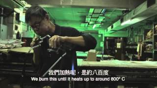 製作‧霓虹 (精華) Making of Neon Signs (Short Version) | NEONSIGNS.HK 探索霓虹