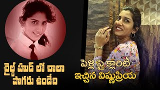 Anchor Vishnu Priya clarifies on her marriage, reveals qua..