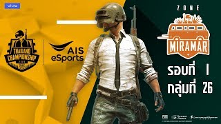 DAY12 | PUBG Mobile Thailand Championship 2019 official partner with AIS