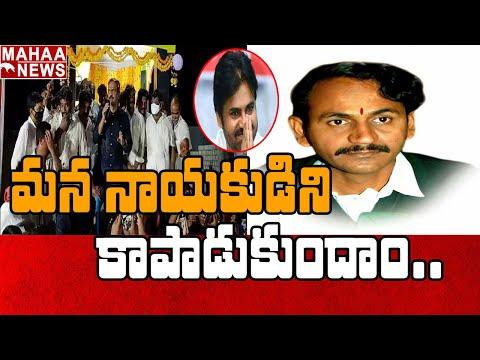 Kapus should support our top leader: Vangaveeti Radhakrishna; indirectly hints at Pawan Kalyan