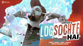 Log Sochte Hai - Aaryan ( Official Video ) | Latest Hip Hop Rap 2021 | Hindi Rap | 31 Strings