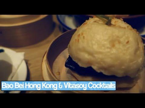 Bao Bei Hong Kong & Vitasoy Cocktails