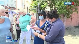 Работники бань вышли на стихийный митинг