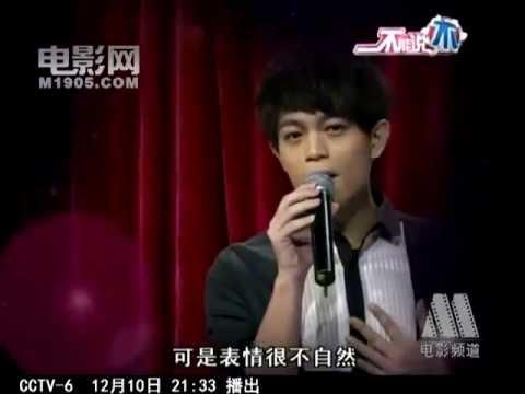 2011-12-10-中國-愛笑電影-林宇中-靠岸