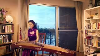 "Xiangwen Chen - 陈湘汶古筝演奏一百首之流行歌曲一剪梅One Hundred Guzheng Performances by Xiangwenchen ""YiJianMei""เฉินเซียงเหวิน กู่เจิง"