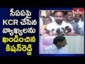 Union Minister Kishan Reddy Fires ON CM KCR Over CAA Comments | hmtv