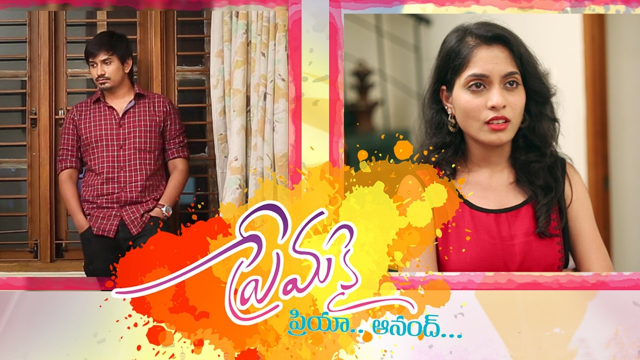 Premakai Priya Anand || Telugu Short Film 2016