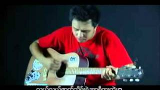Innya Lan Ka Pann Sine - Han Htoo Lwin - Big Bag
