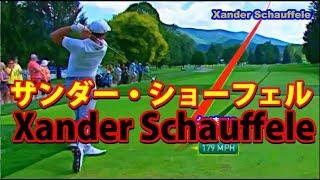 この人はもうすぐPGAトッププレイヤーになるXander Schauffeleの素晴らしいスイング