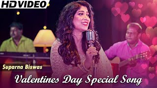 Suparna Biswas - Gham Ka Khazana, Tum Ko Dekha, Aao Tumhen Chand Pe Le Jayen | ft Suparna Biswas | Unplugged Version